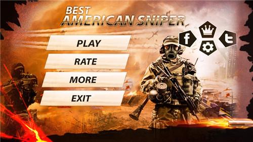 最好的美国狙击手最新版