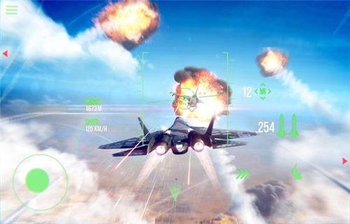 现代战斗机游戏下载