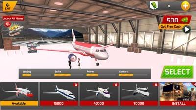 飞机驾驶员模拟器中文版下载