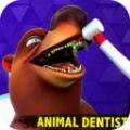 疯狂动物牙医手机版