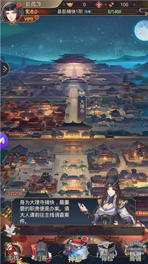 唐时明月官网版