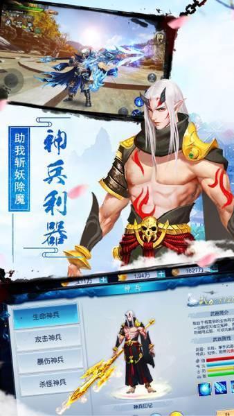 凤鸣九州红包版下载