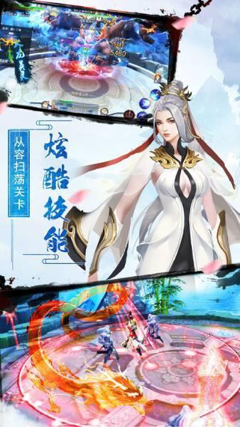 凤鸣九州免费版下载