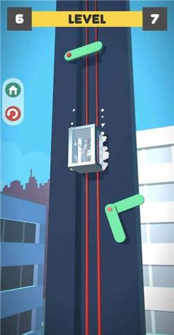 电梯求生3D最新
