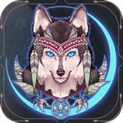 狼与月亮数独手机版