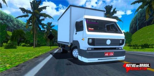 巴西航路模拟器汉化版下载