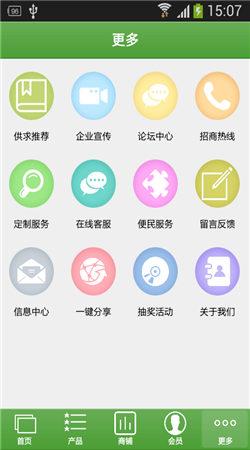 豆制品app下载
