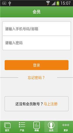 豆制品app