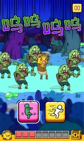 香肠快跑3d手机最新版下载