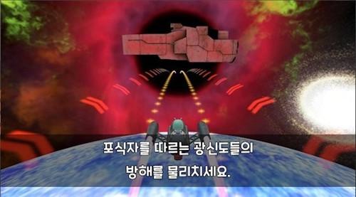 普罗和银河巡逻队汉化版下载
