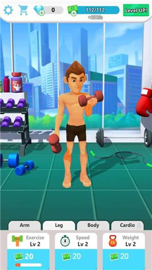 肌肉型男安卓版