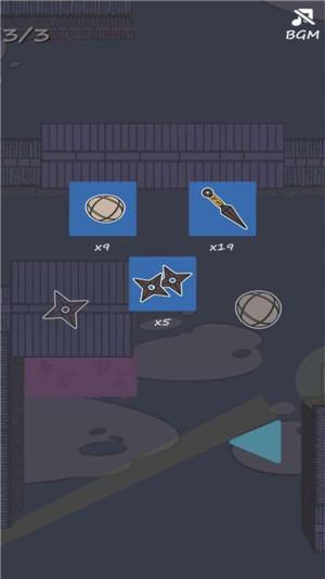忍者幽灵安卓版免费下载