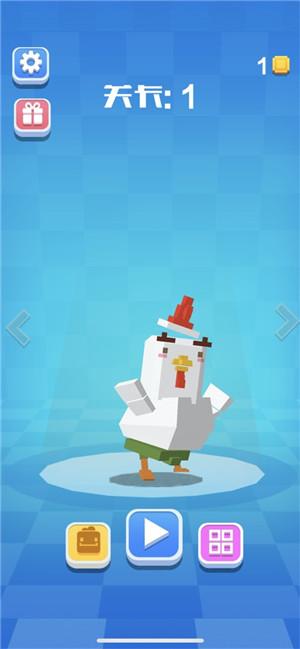 小鸡跳跳跳ios版下载