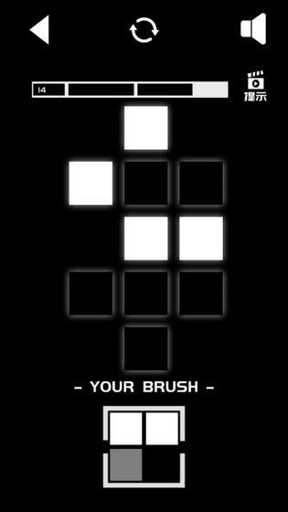 涂成黑色皆黑安卓版免费