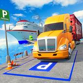 港口卡车司机停车最新版
