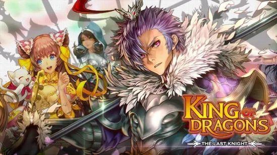 龙王最后的骑士官网版下载