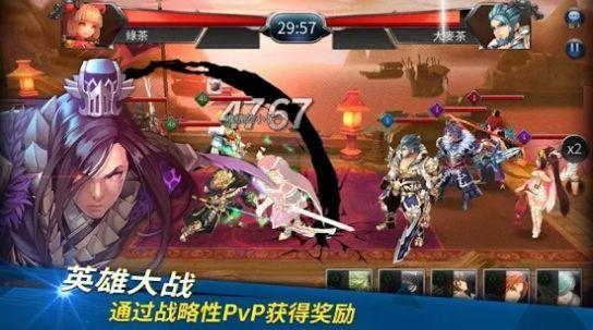 龙王最后的骑士官网版