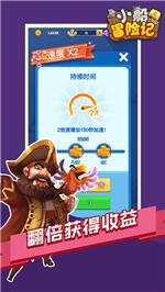 小船冒险记苹果版下载