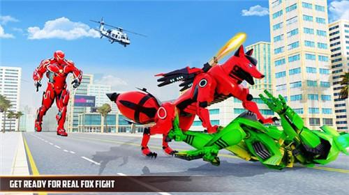 狐狸机器人最新版下载