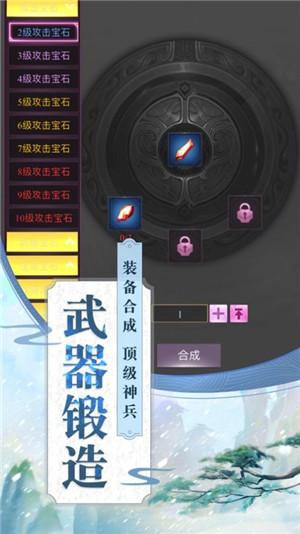 幻世灵妖官方版下载