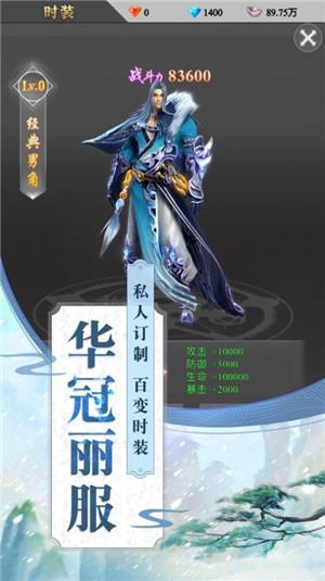 幻世灵妖官网正式版下载