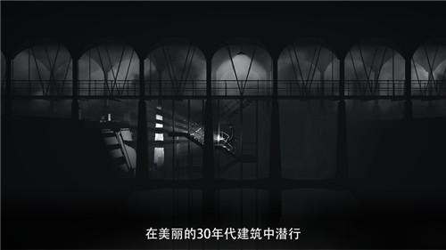 黑白雨夜安卓中文版
