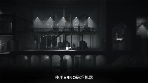 黑白雨夜安卓中文版下载