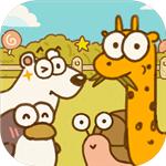 动物园模拟器手机版
