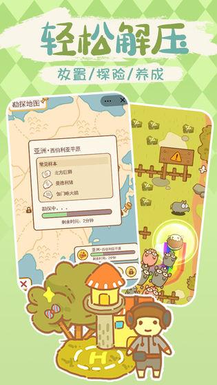 动物园模拟器手机版下载