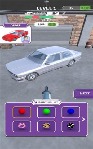跑车制造模拟器游戏下载