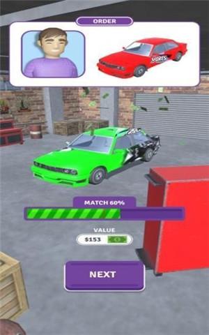 跑车制造模拟器最新版下载