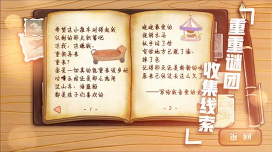 辣条杂货店官方下载