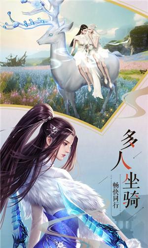 九剑江湖官方版