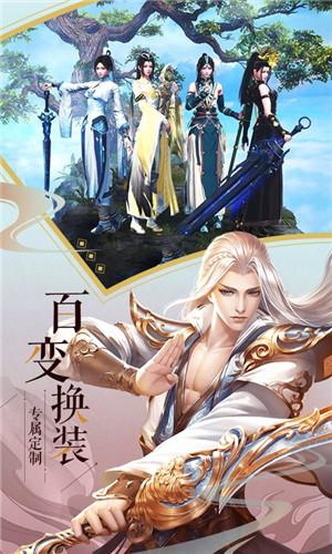 九剑江湖官方版下载