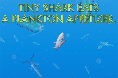 海洋生物进化安卓版下载