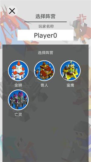 王国竞技场中文版下载