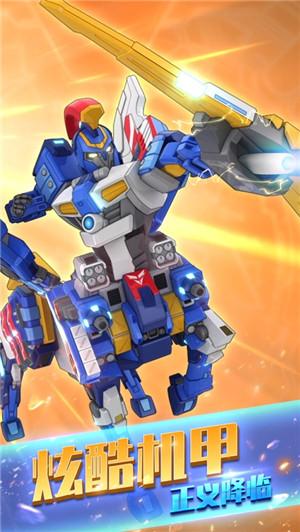 爆裂飞车机甲英雄ios版下载