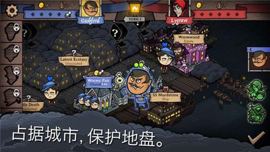 反英雄游戏汉化版下载
