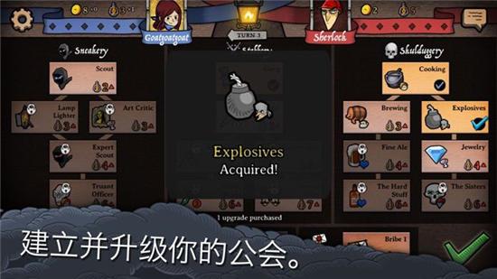 反英雄游戏中文版
