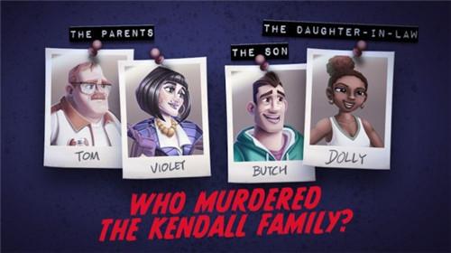 神秘庄园谋杀案完整版