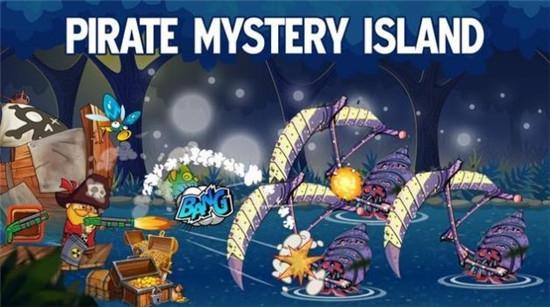 海盗神秘岛官方版下载