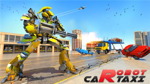 出租车变形机器人手机版