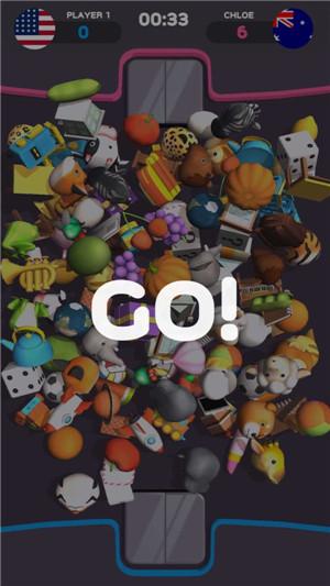 玩具配对3d正式版