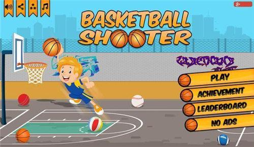 篮球投篮手最新