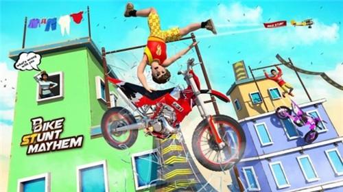 自行车特技大乱斗免费版