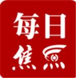 新文化网官网版