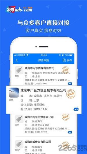 中广融媒手机版