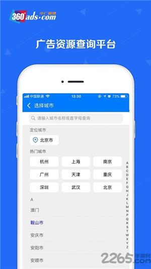 中广融媒app