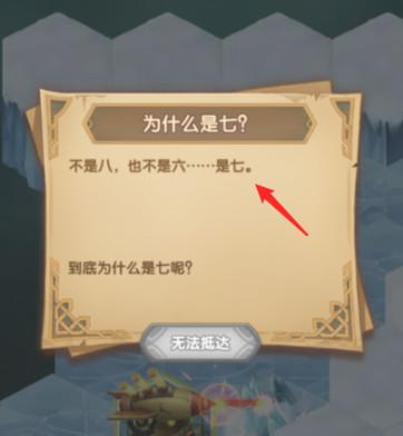 剑与远征霜息冰原隐藏宝箱获取方法 霜息冰原隐藏宝箱怎么获得