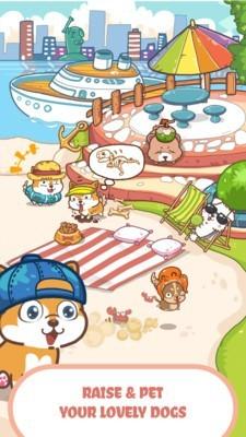 最时髦的狗狗游戏安卓版下载